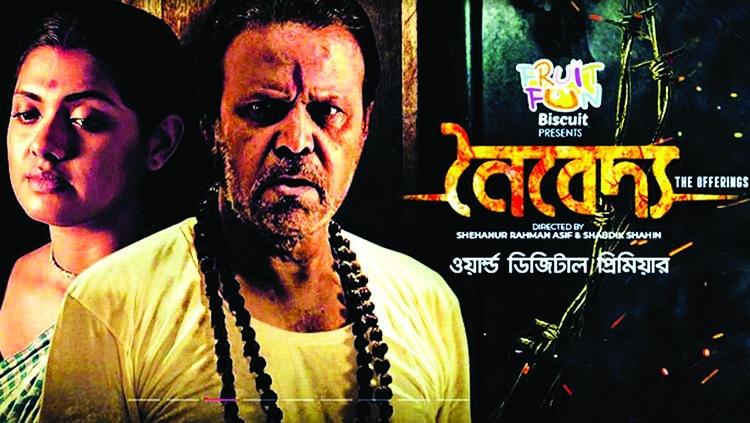 Liberation War based web film Noybeddya releases