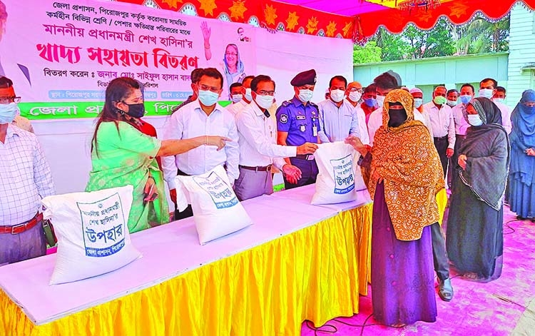 PM's food aid distribute among poor in Pirojpur