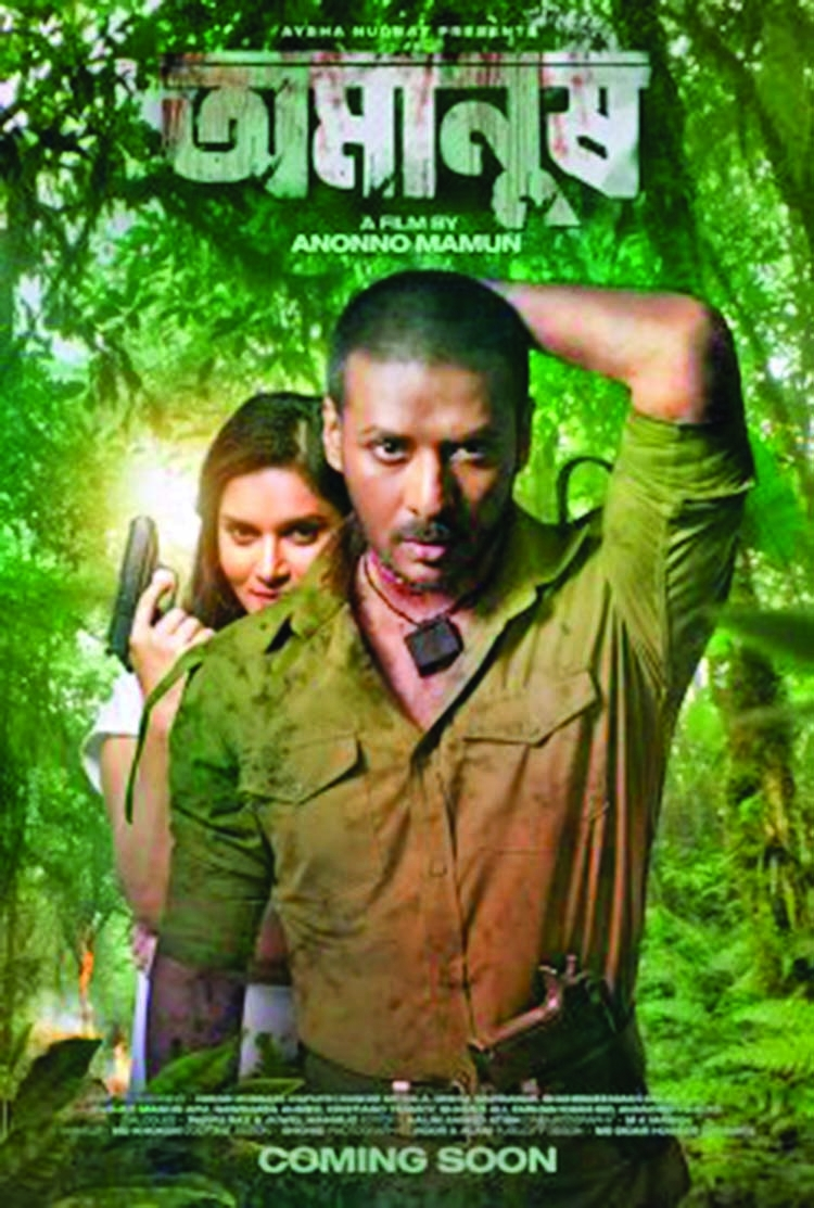 Nirob to star as protagonist in Omanush