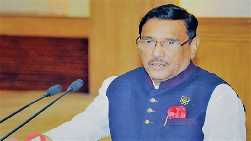 Govt takes project to beautify historic March 7 venue: Quader