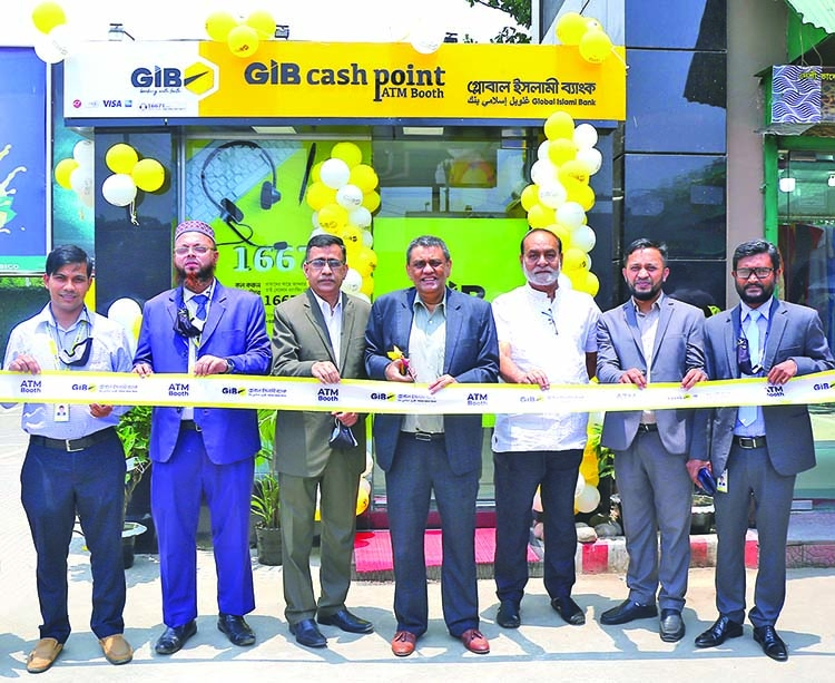 Global Islami Bank launches ATM Booth at Highway Inn Hotel