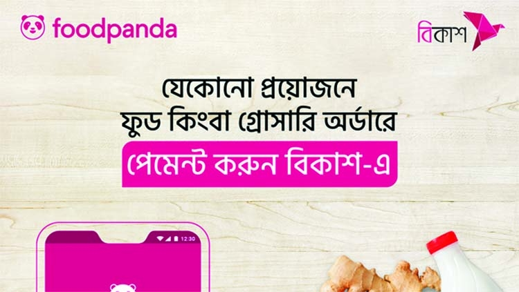 Foodpanda now accepts bKash payment