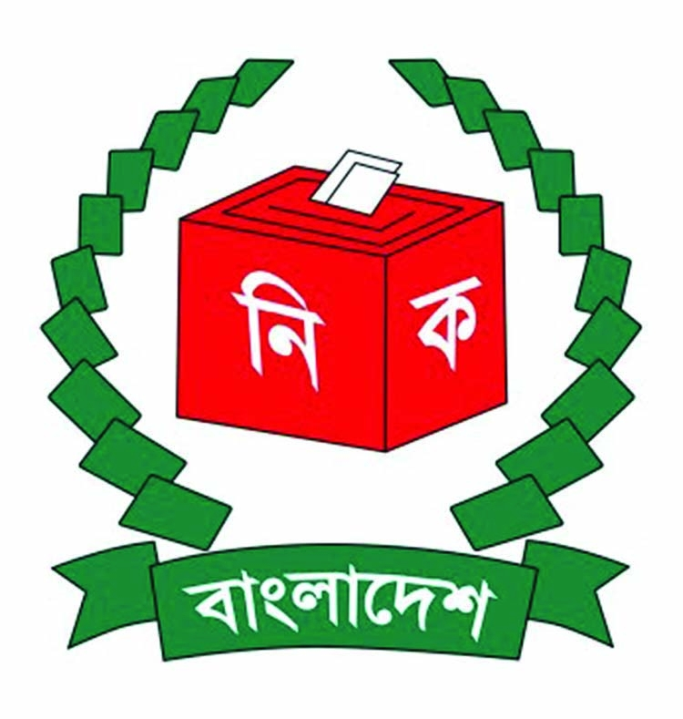 Elections to 163 union parishads postponed