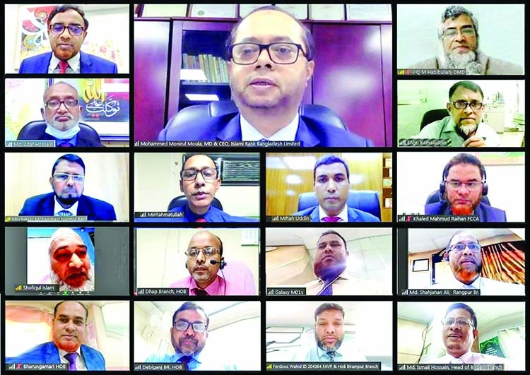 IBBL Rangpur Zone holds business Confce