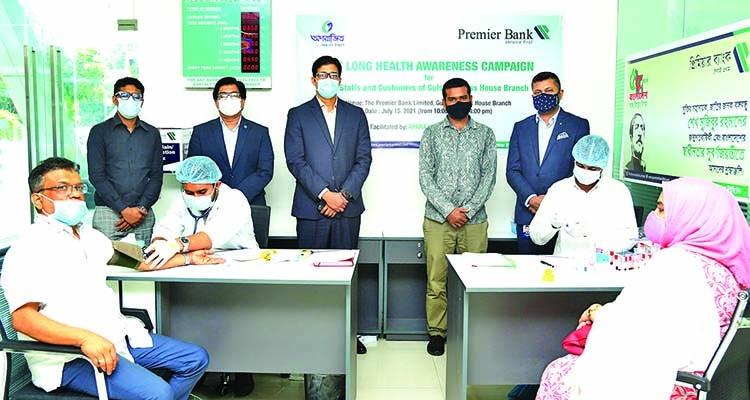 Premier Bank holds health awareness program