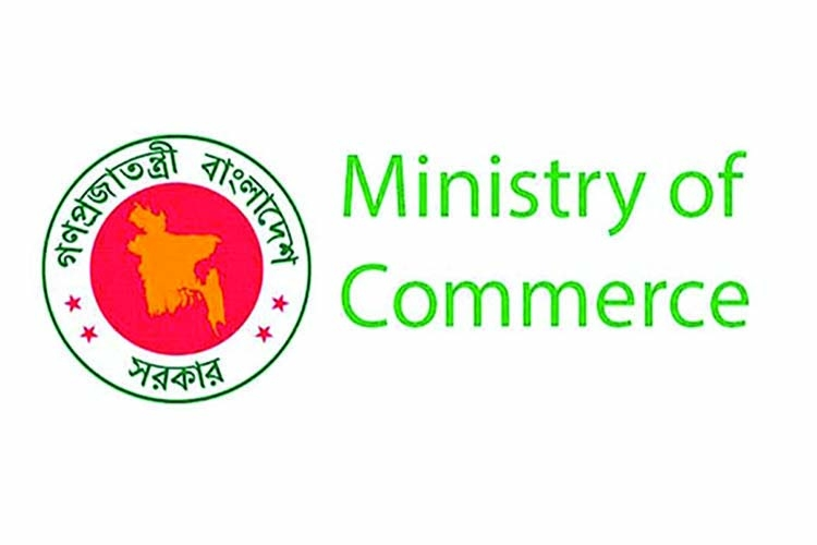 Commerce ministry takes steps to ensure fair price of rawhides