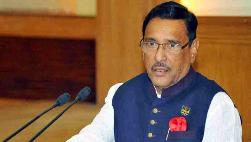 Quader asks BRTA to take action against vehicles violating conditions