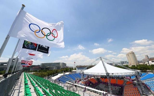 Olympics kick off amid COVID fears