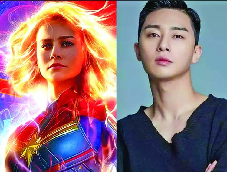 The Marvels: Park Seo Joon officially joins cast of Brie Larson's 'Captain Marvel 2'