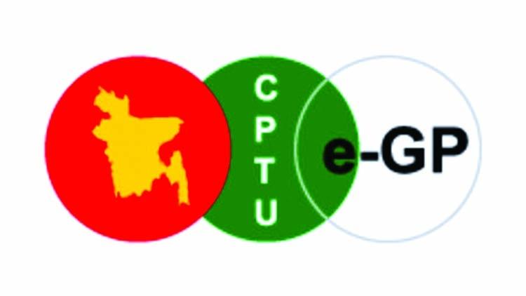 e-GP tenders cross 5 lakh-mark