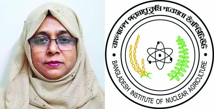 Dr Shamsun Nahar receives prestigious IAEA Award