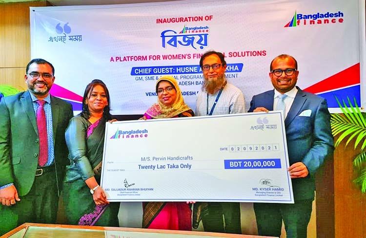 Bangladesh Finance launches 'Bijoy' to support women entrepreneurs
