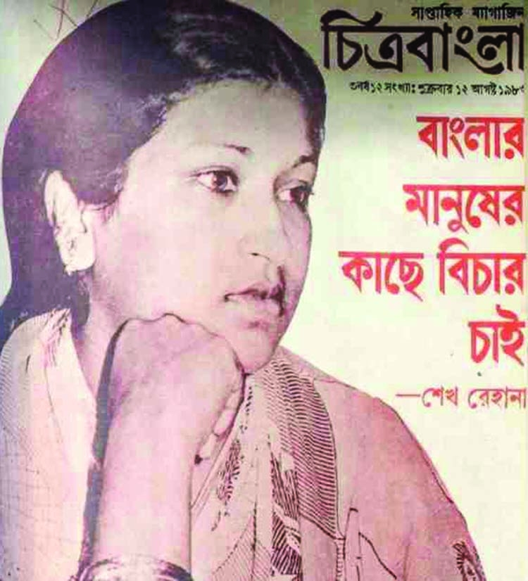 'I look up to Bengali people for justice'