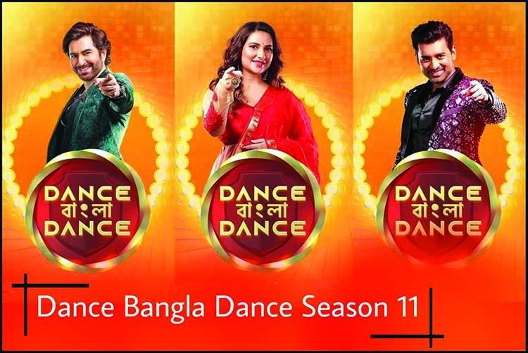 'Dance Bangla Dance' to enjoy a festive fever