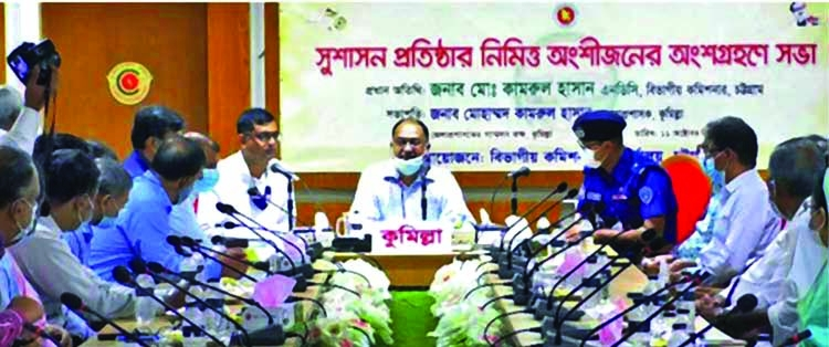 'Hassle-free services for establishing good governances in Cumilla'