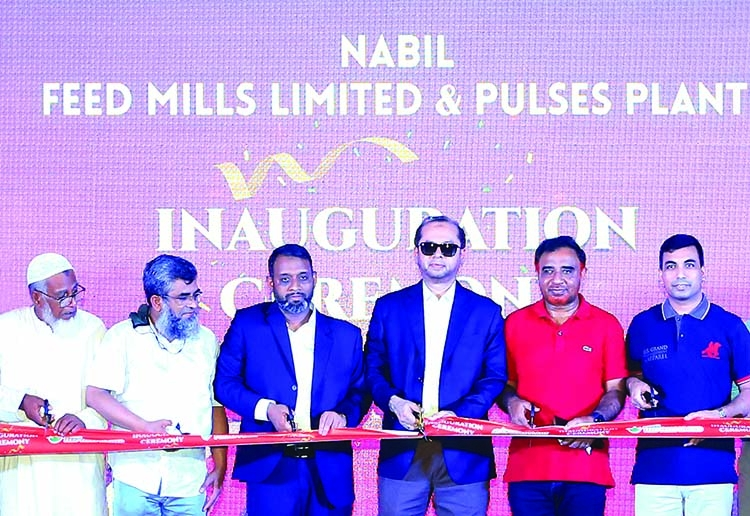 Islami Bank's MD inaugurates three projects of Nabil Group