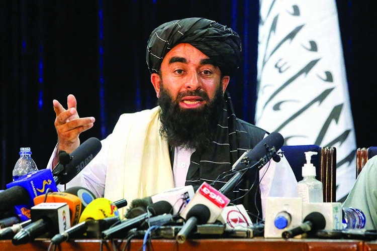 The Rise of Taliban & Related Issues