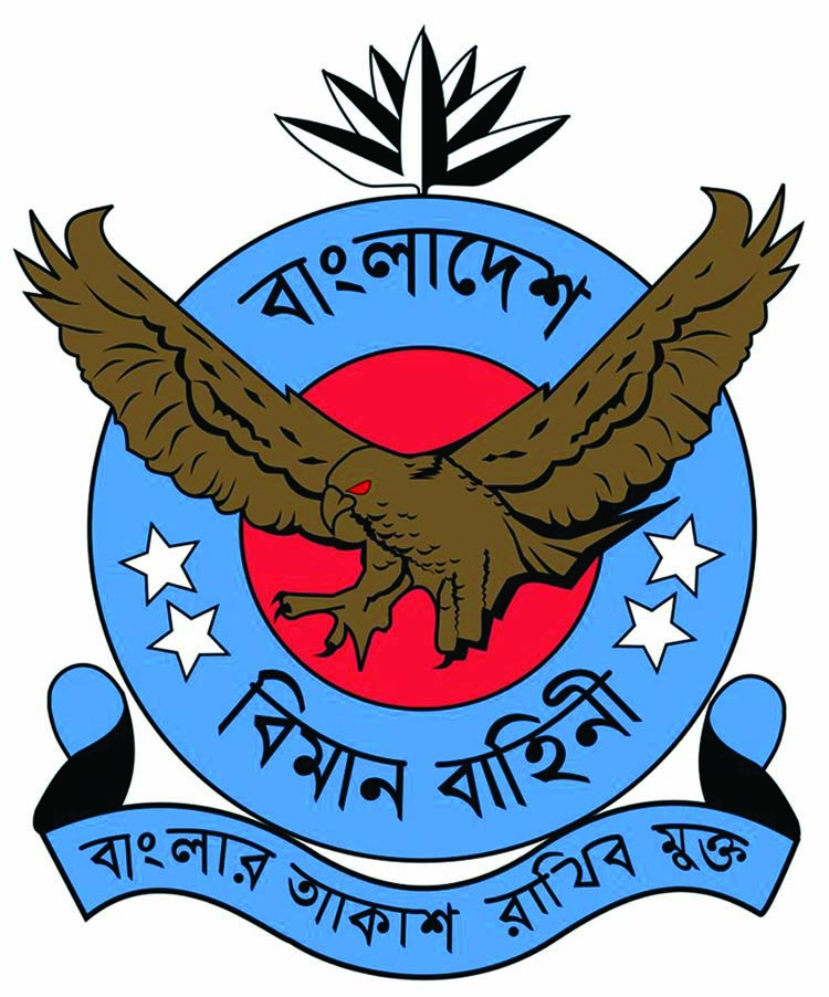 BAF combat exercise to continue till 25-October