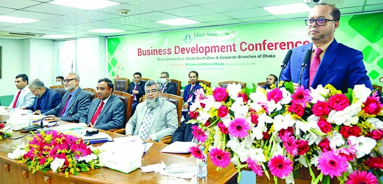 IBBL hold Business Conference