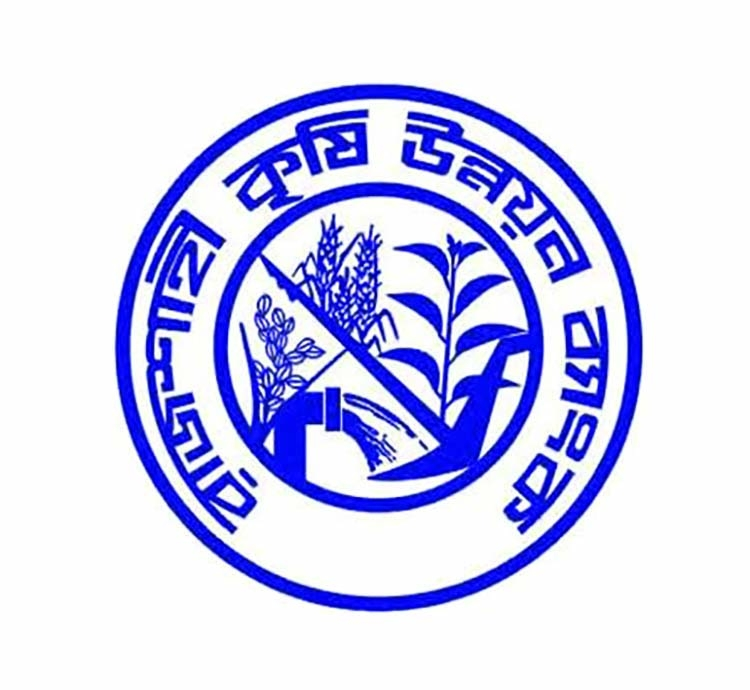RAKUB disburses Tk 572.57-cr agri-loan in NW region