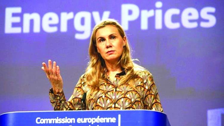 EU unveils plan to ease Europe's energy crisis