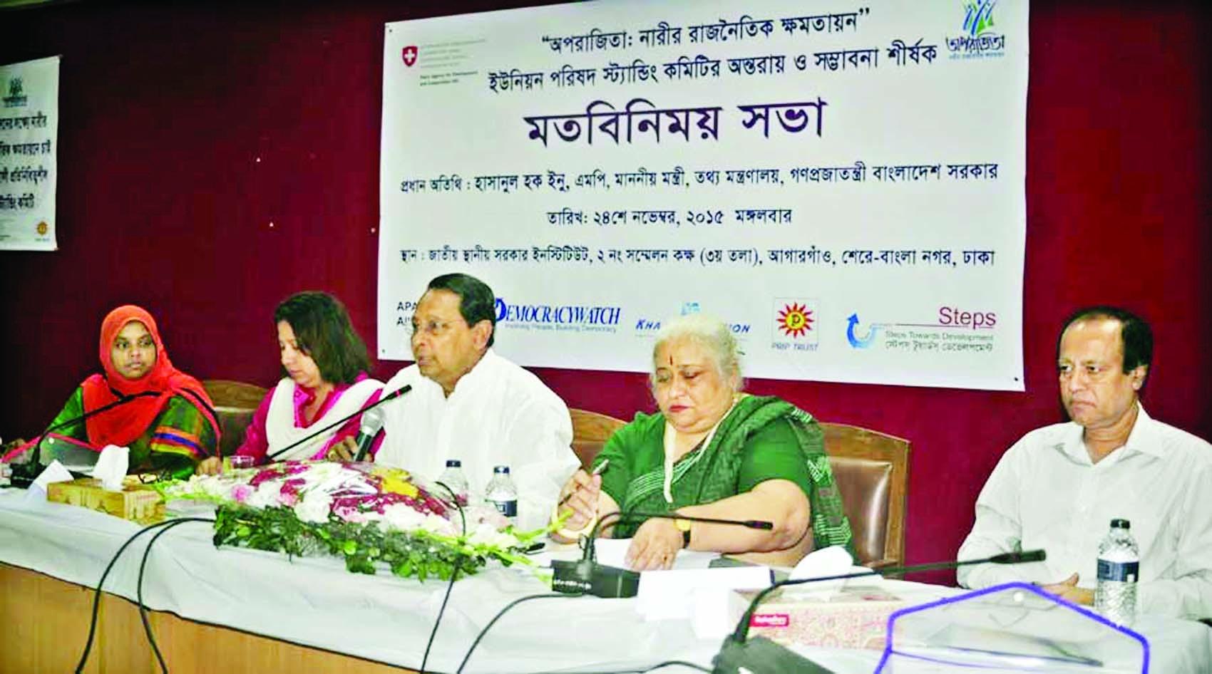 Militancy hinders women empowerment: Inu