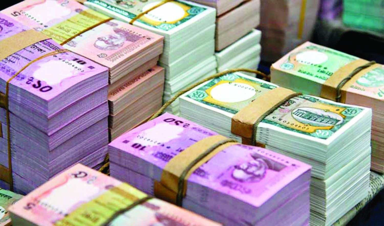 money market bangladesh