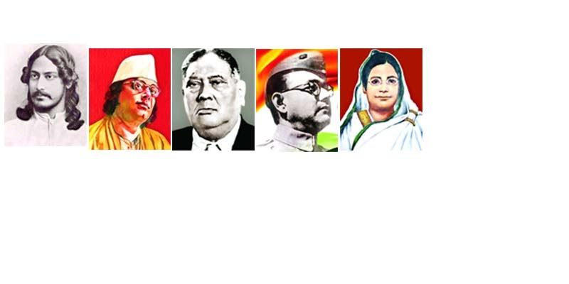 Listeners name 'greatest Bengali'