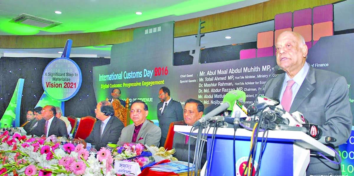 industrial dispute settle in bangladesh