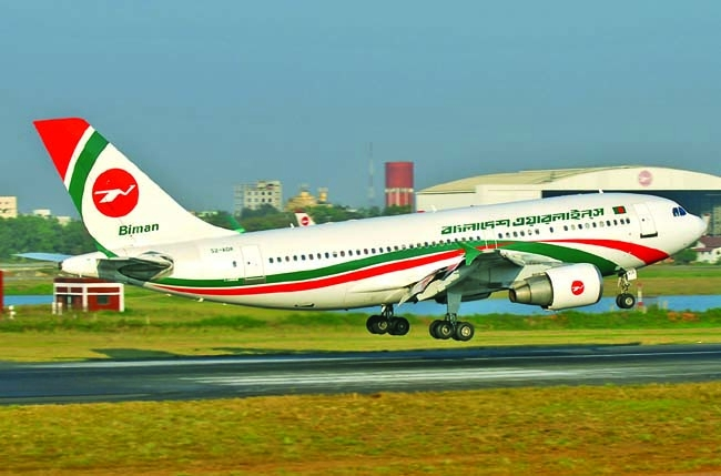 Foreign Co may control Dhaka Airport security