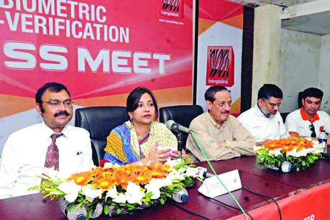 BNP, Jamaat spread lies on SIM re-registration: Tarana   The Asian