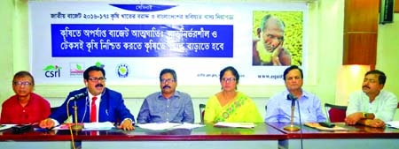 Agriculture budget not adequate, say activists