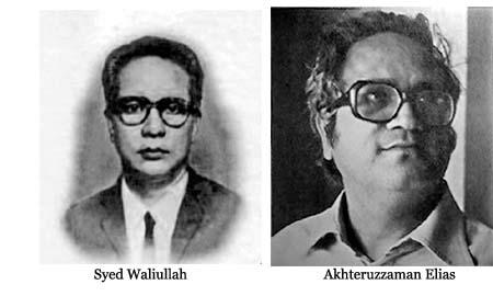 Waliullah and Elias: who is where?