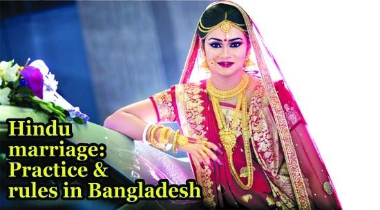 Marriage rules bangladesh Girls of