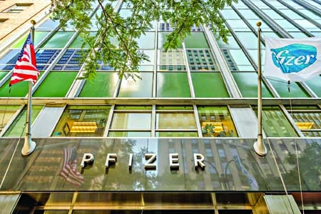 Pfizer to sell NY HQs by the end of next year | The Asian
