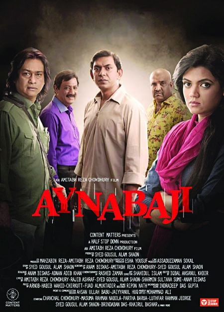 Aynabaji Chronicle Of A Sore Chapter Of Dhaka The Asian