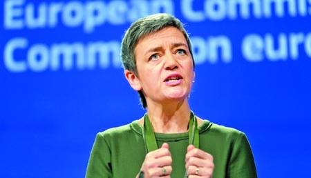 EU fines 3 major banks over interest rate rigging