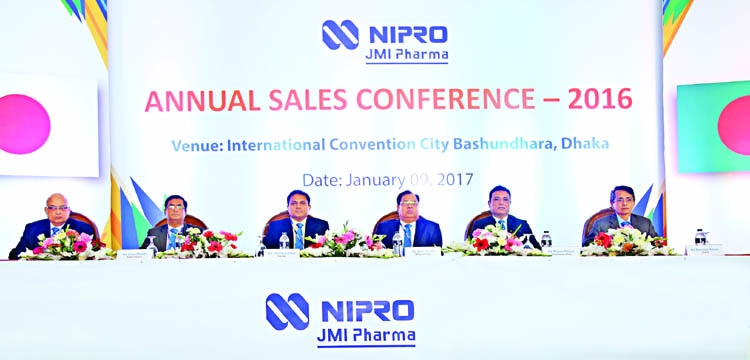 NIPRO Pharma annual sales conference held