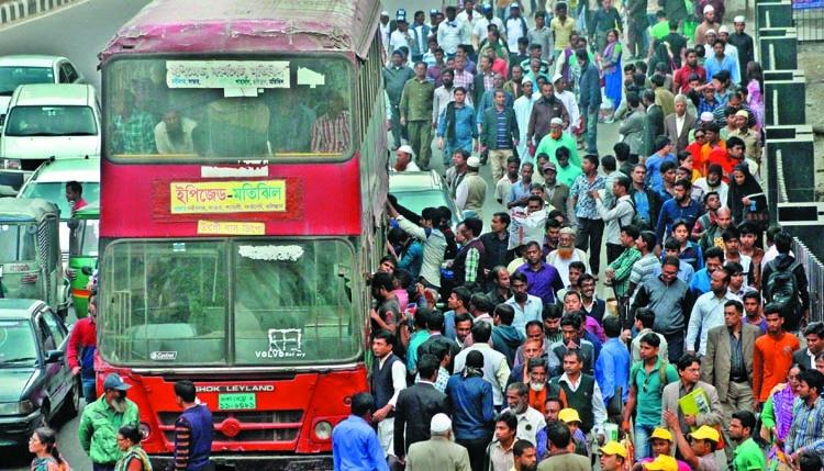 Commuters face huge sufferings