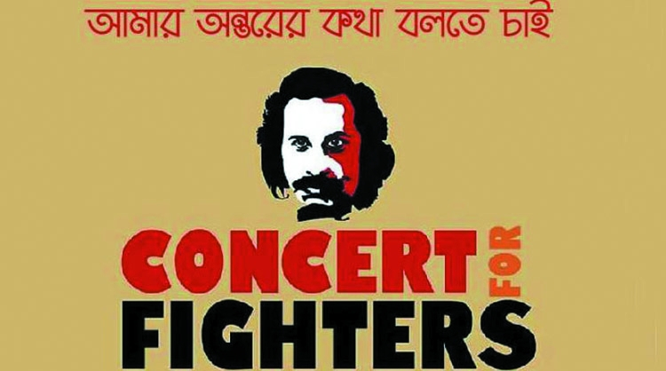 'Concert for Fighters' returns after 11 years