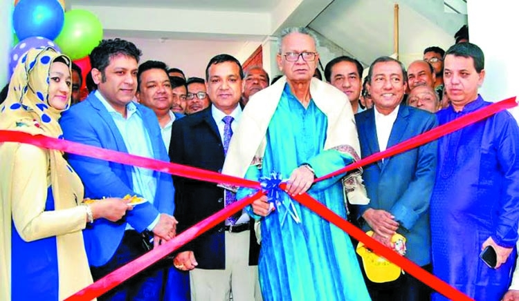 Two new educational institutes opened in Ctg