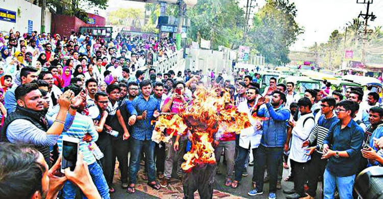 Student agitation paralyzes USTC