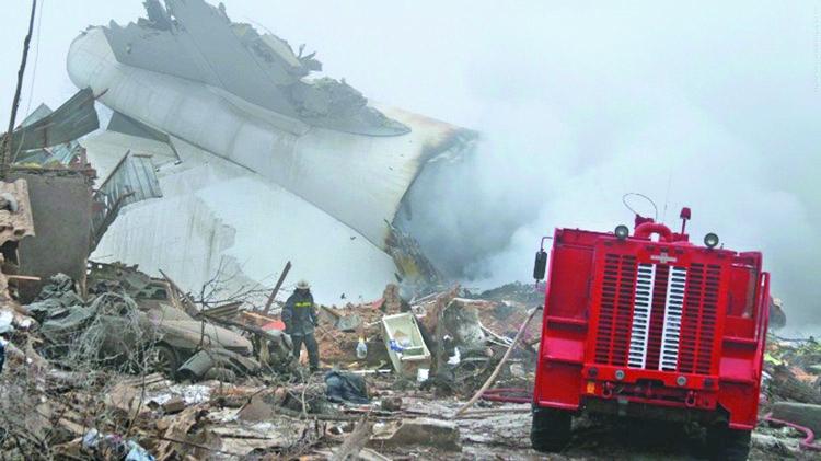 Kyrgyzstan plane crash kills 37