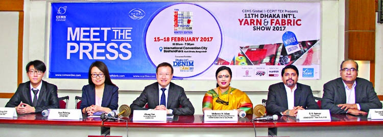 Int'l yarn, fabric show to begin in capital tomorrow