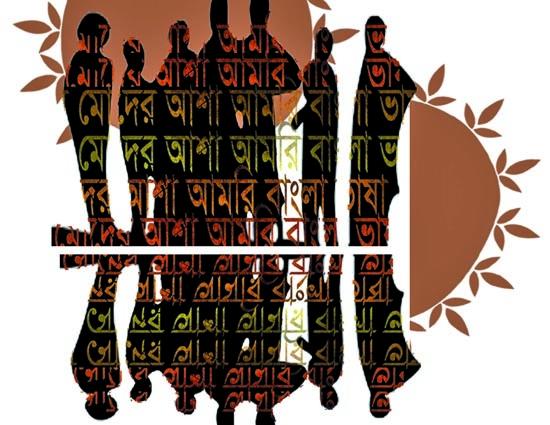Abul Barkat: An immortal language luminary