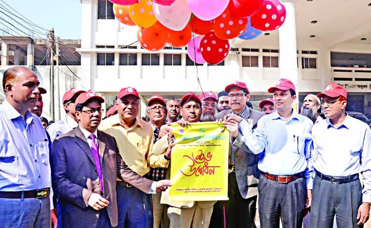 First ever Bangladesh Botany Olympiad held at CU