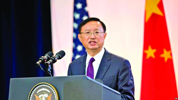 China\'s top diplomat Yang Jiechi to visit US