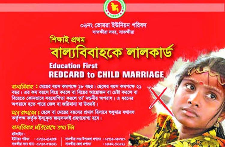 bangladesh marriage laws