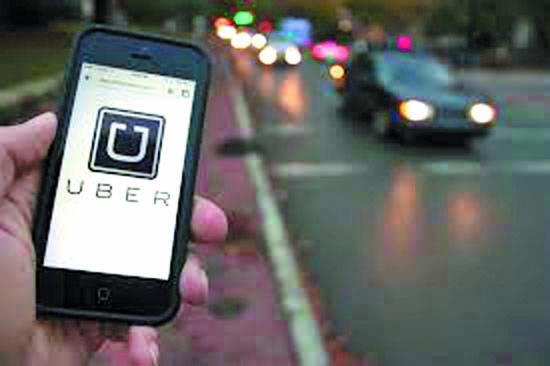 Uber loses legal test case over language