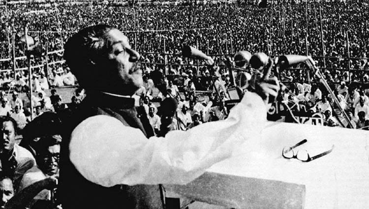 Bangabandhu's call for freedom on 7th March